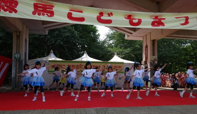 Nerima child Festival