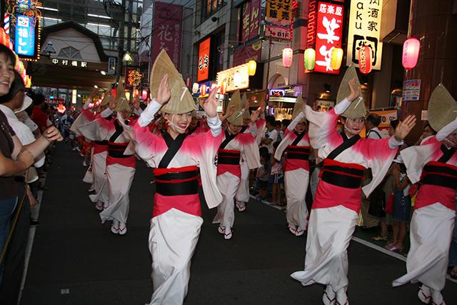 Awa Folk Dance (Nakamurabashi)