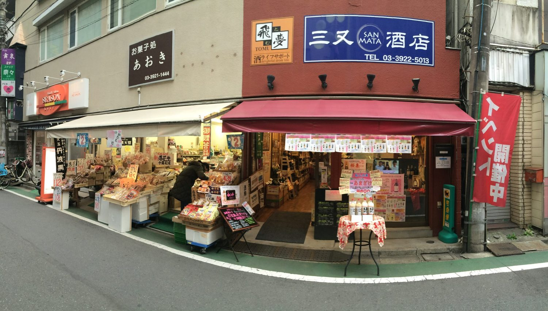 Sakaya image at the Oizumigakuen north exit