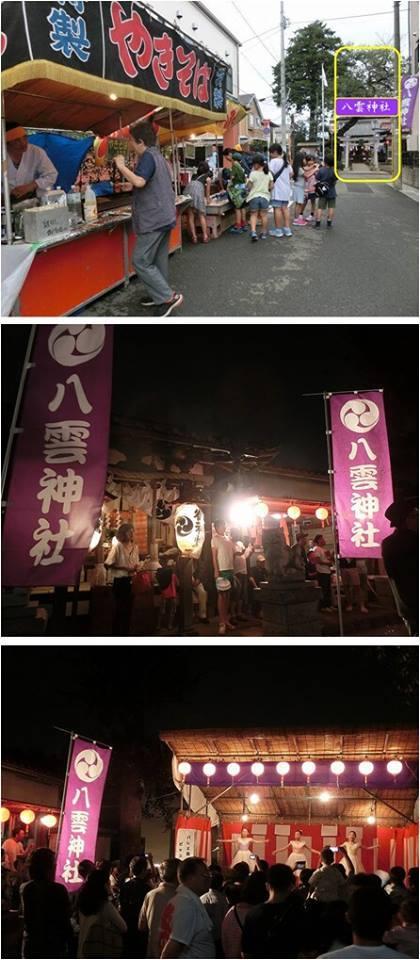 小竹町的八雲神社