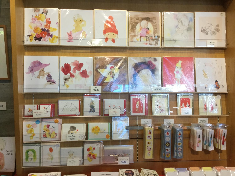 지히로 미술관 숍