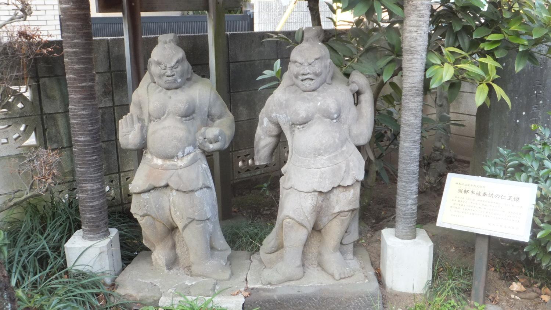 Nio Guardians of fukubuhanzoho*
