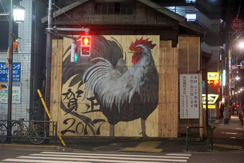에코다의 연말연시의 풍물! 이미지