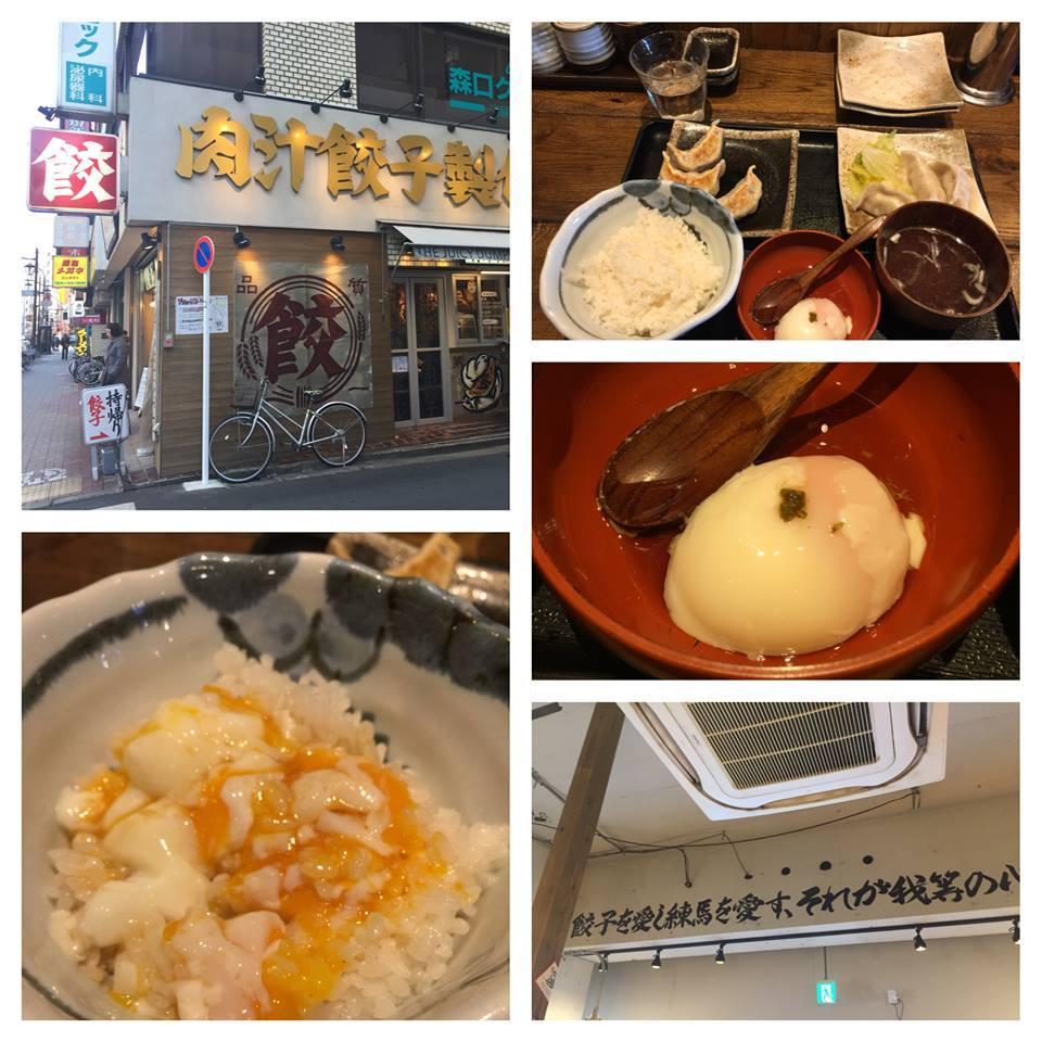 发现!味道好的饺子屋!
