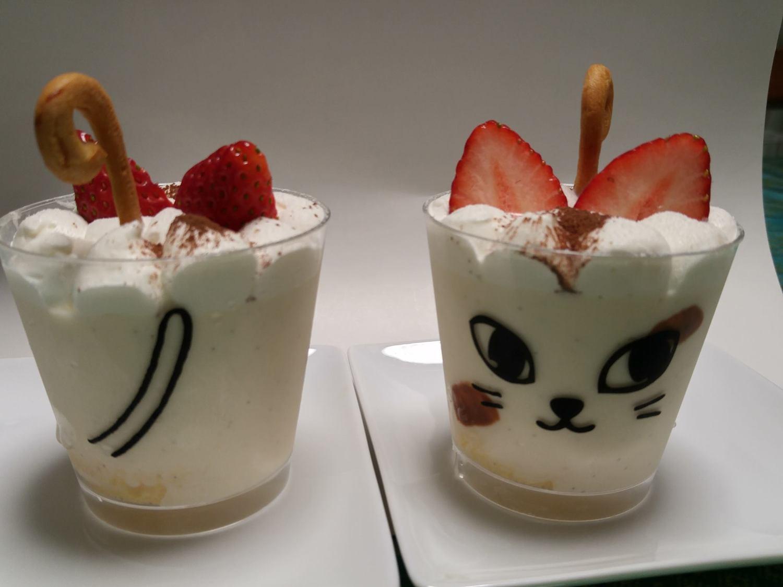 """味道好的巴伐利亚风味的点心""""流行的猫""""图片"""