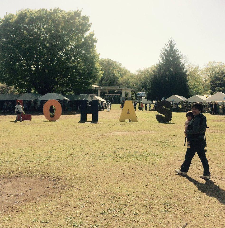 到光丘公园的乐活族节! 图片