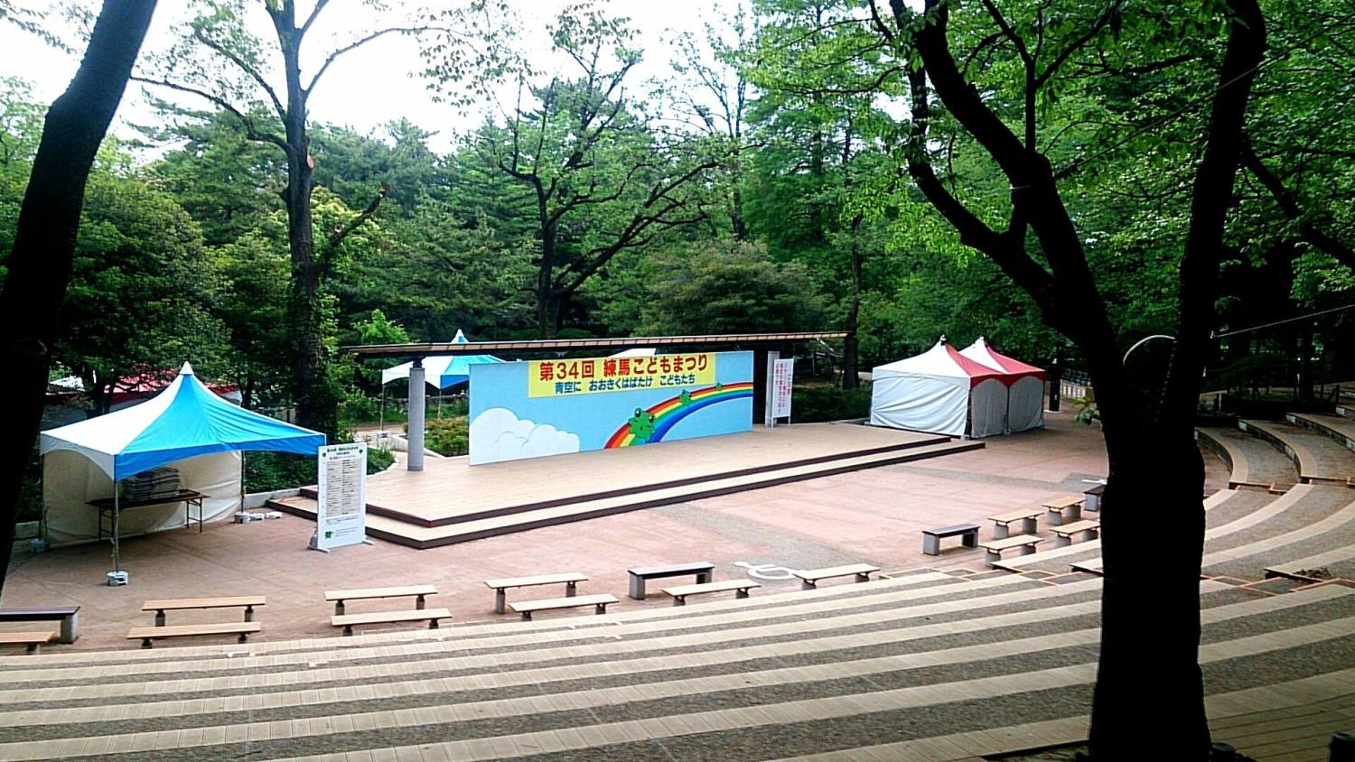 Today is Nerima child Festival! Image