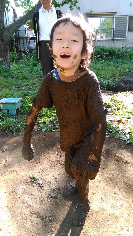 진짜 진흙 팩!? 이미지