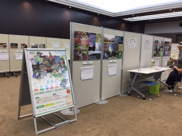 Goal is Nerima photo exhibition of the best. Image