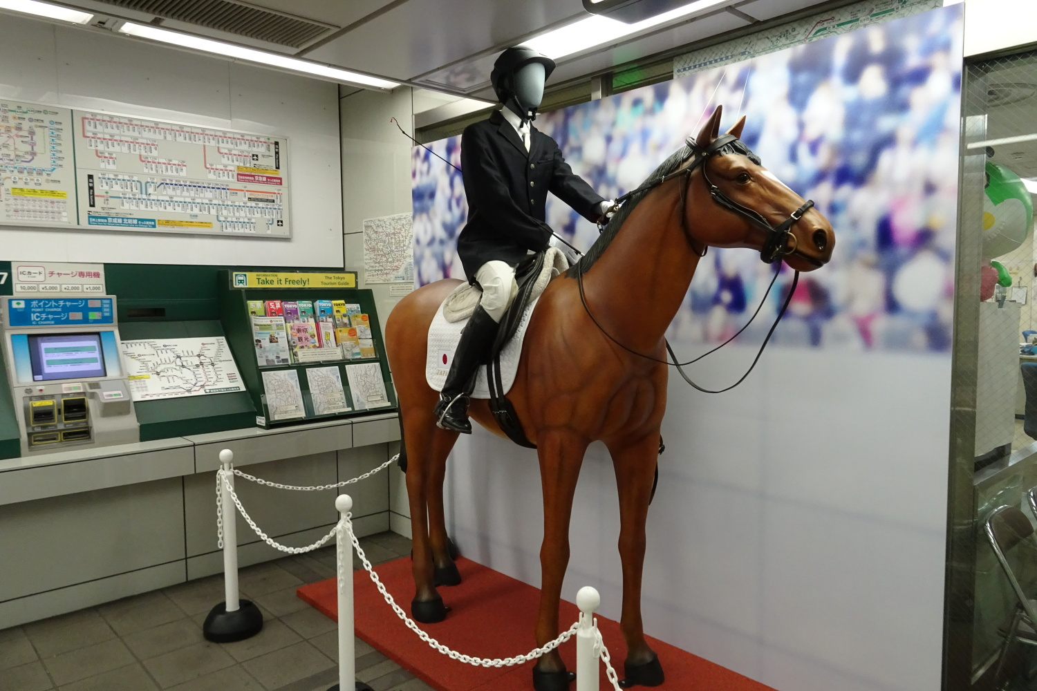 It is horse image in Oedo Line Nerima Station
