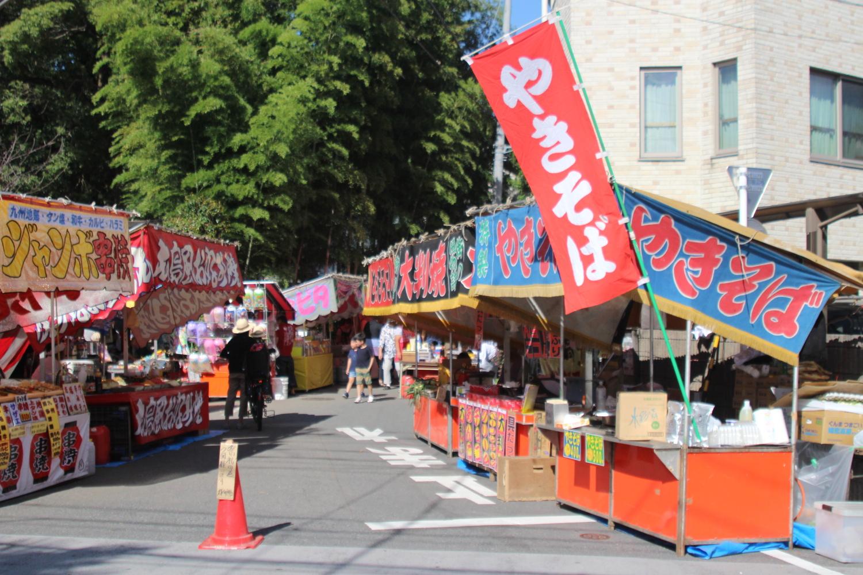Season of festival
