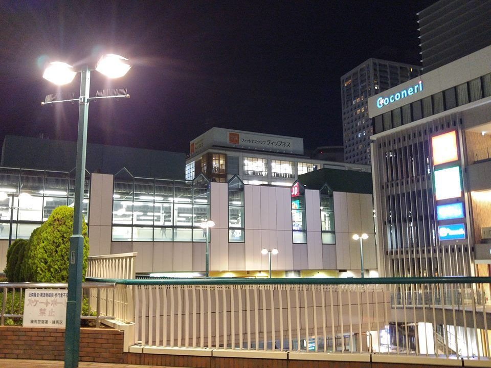 Nerima Station such as station of the Shinkansen