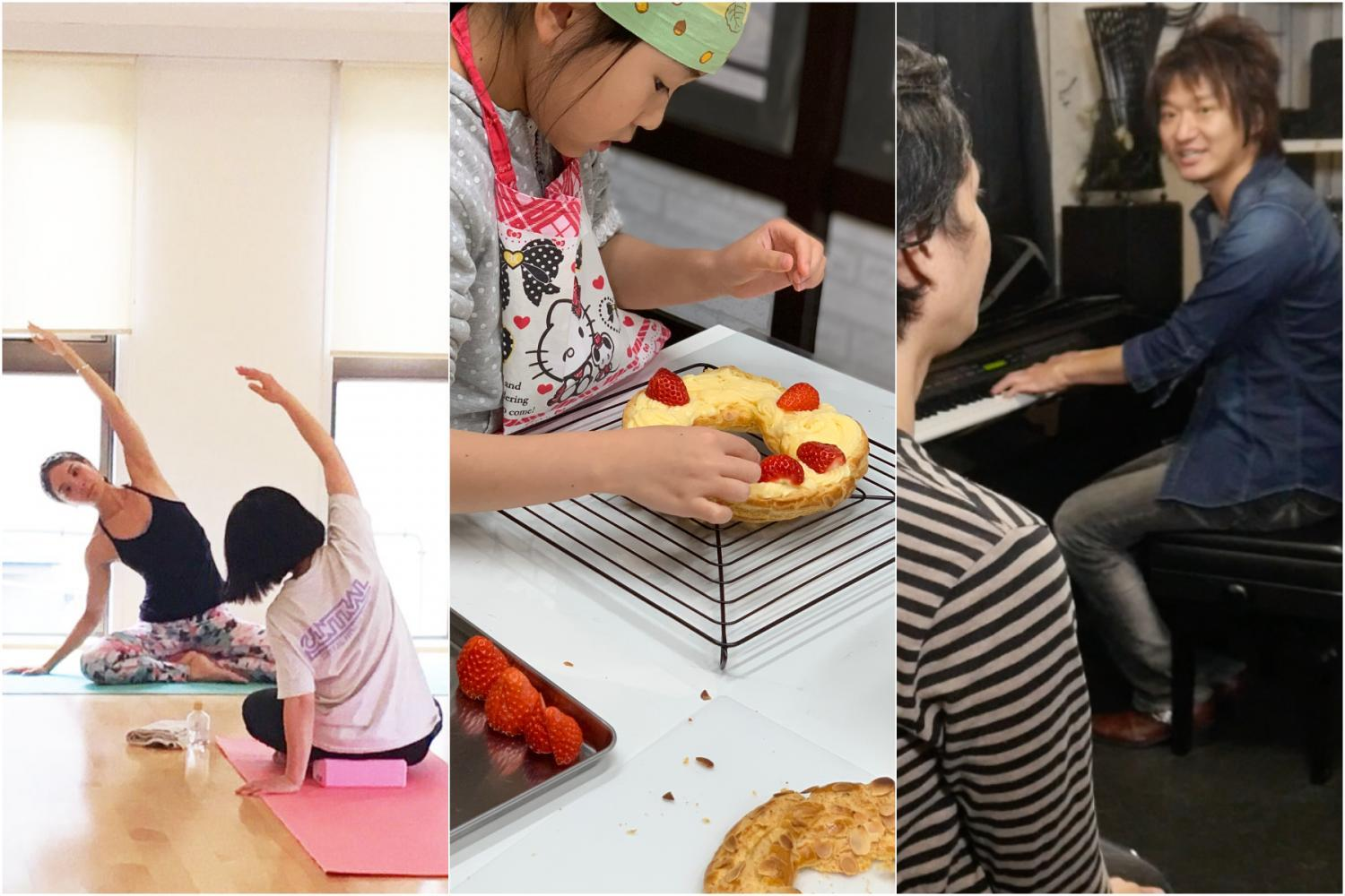 Do you not begin lessons in Nerima? To 3 classrooms these as for yoga, cake, the music. There is online lesson, too