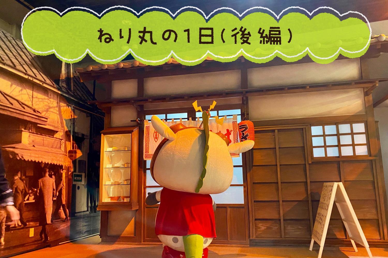 【특집 기사】Nerimaru의 1일에 밀착해 보았다!히어로 수행:후편