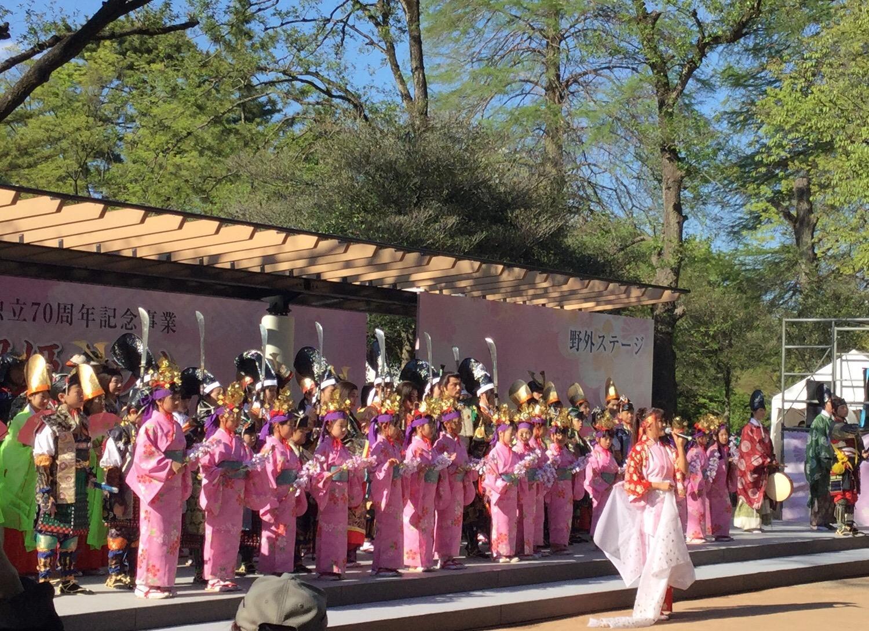 Image-song of ki ri terihime Festival of 1,000 years