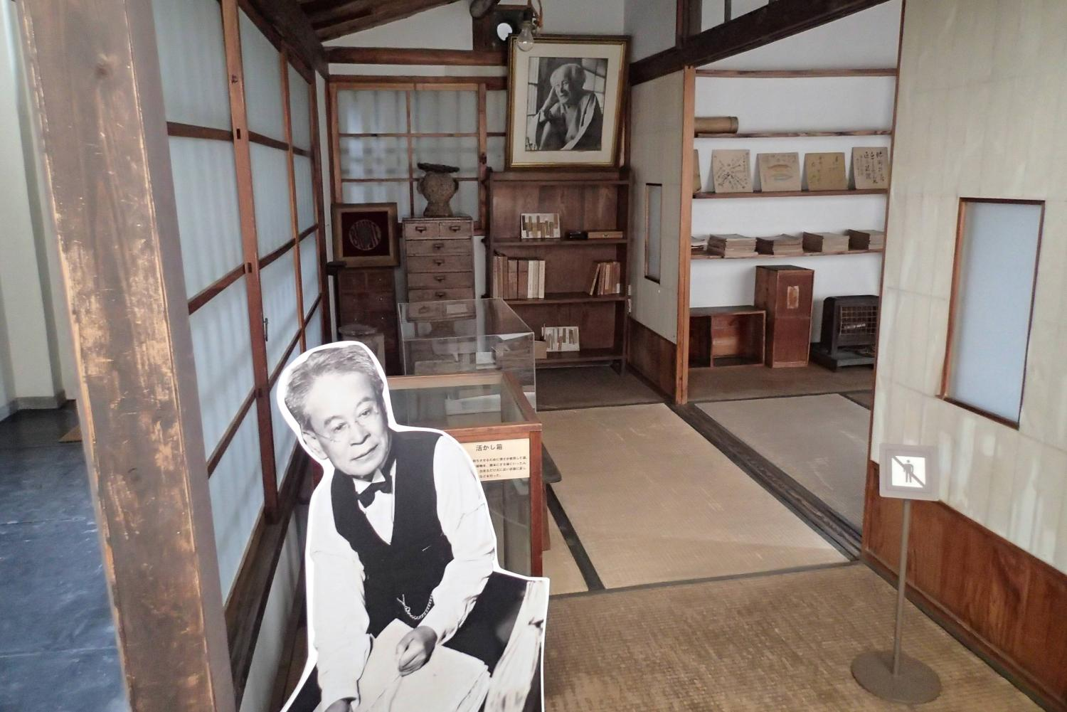 Home image of Dr. Tomitarou Makino in Makino memory garden