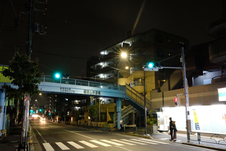 Kannonnyama pedestrian bridge