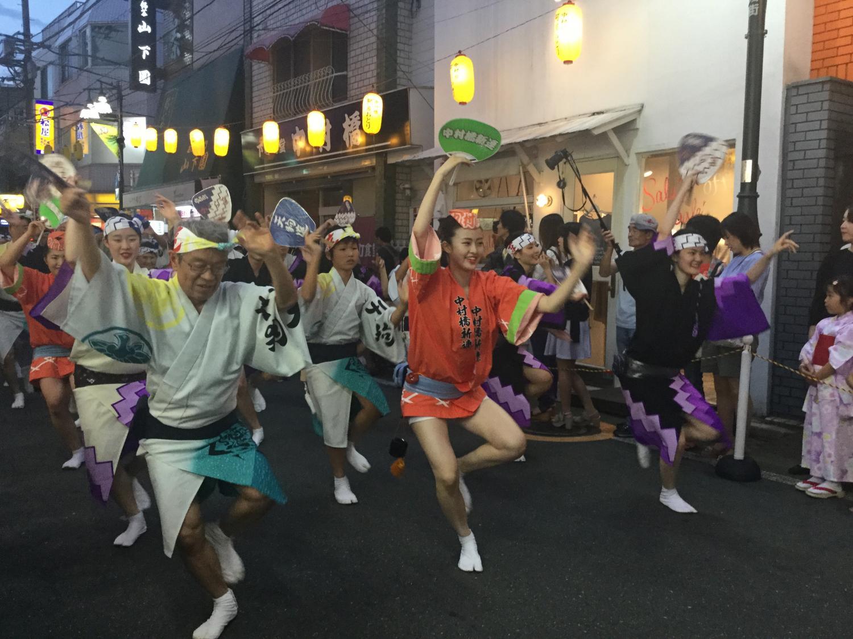 나카무라바시 아와 춤 ①