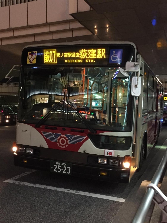 간토 버스, 동경도 경영 버스