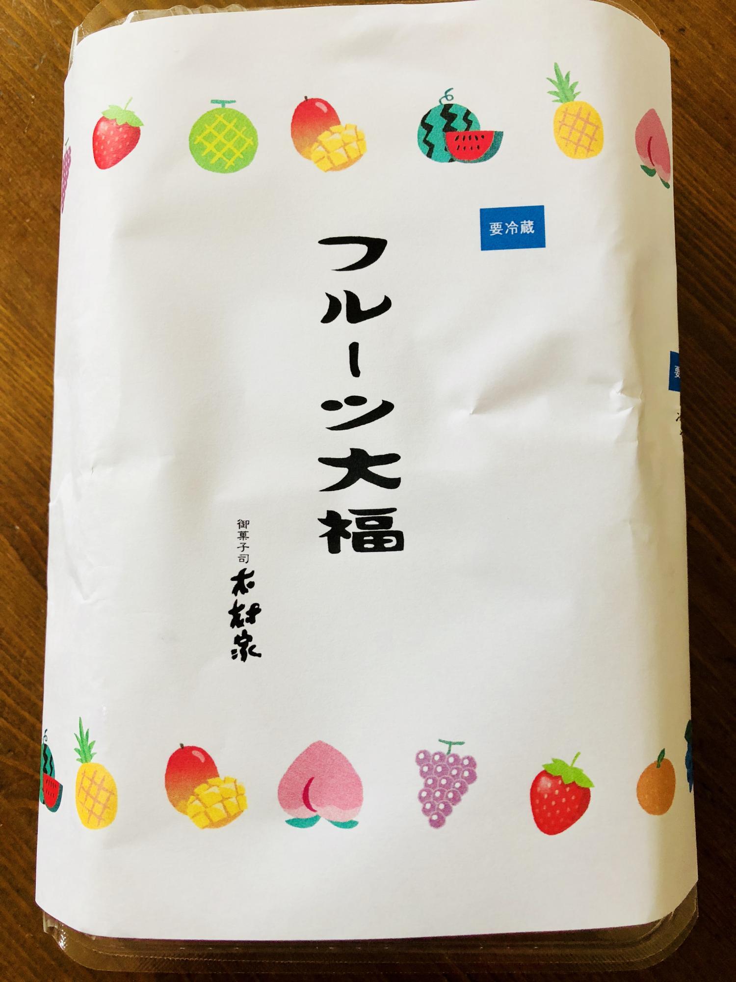 水果沏茶图片