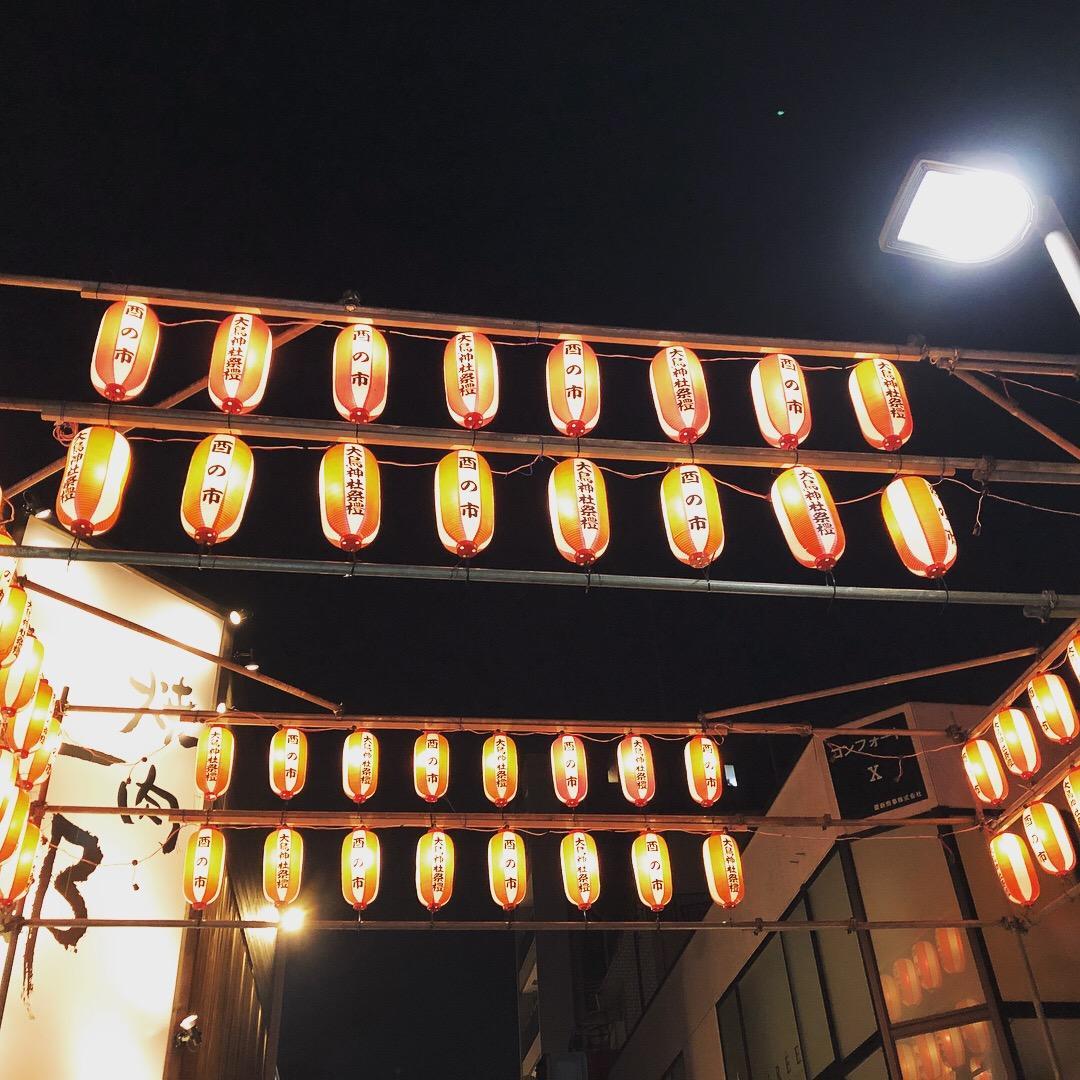酉的市@练马大鸟神社图片