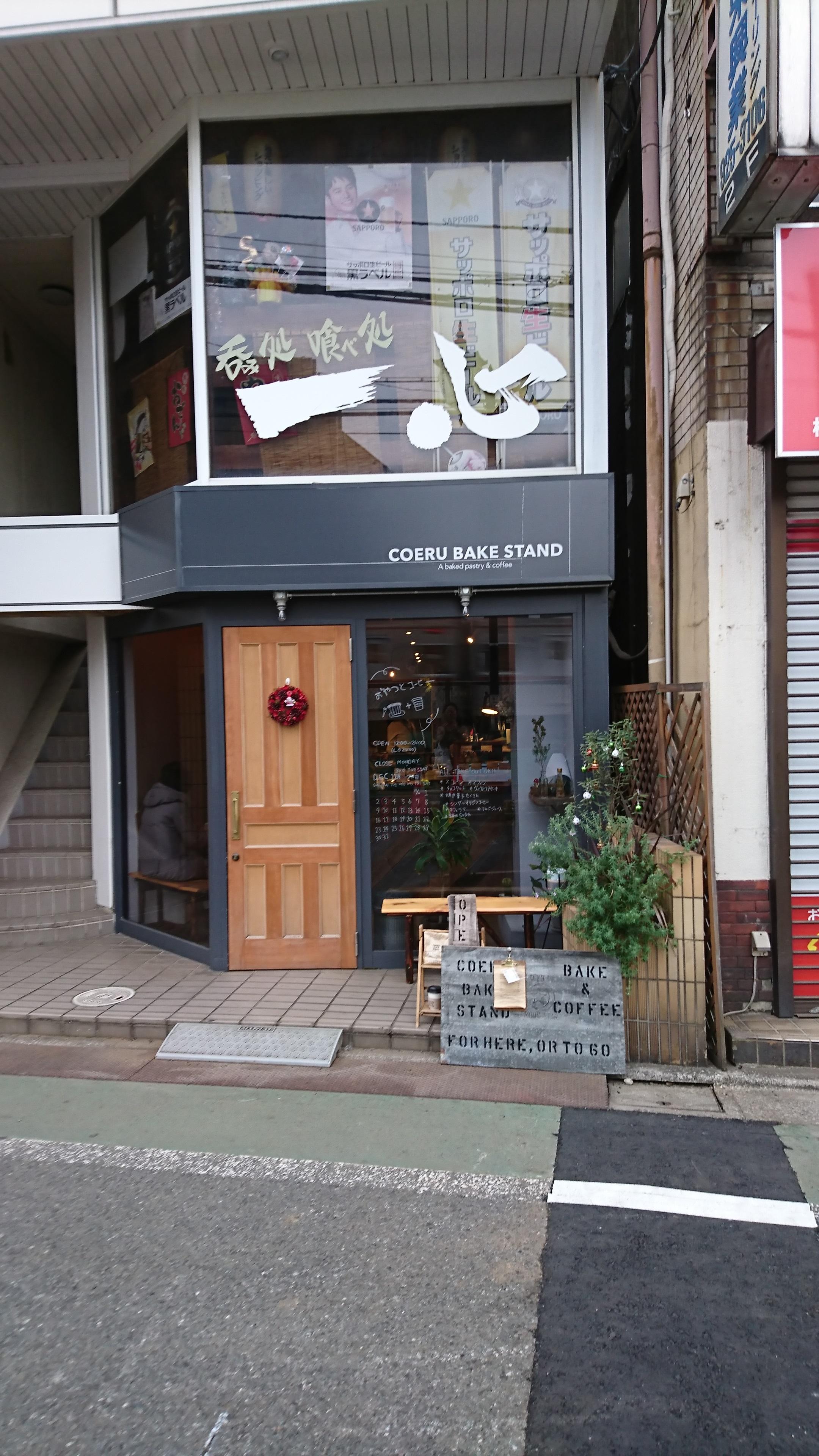 能更新的咖啡店图片