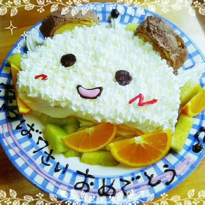 Request hanerimarukunno cake of child
