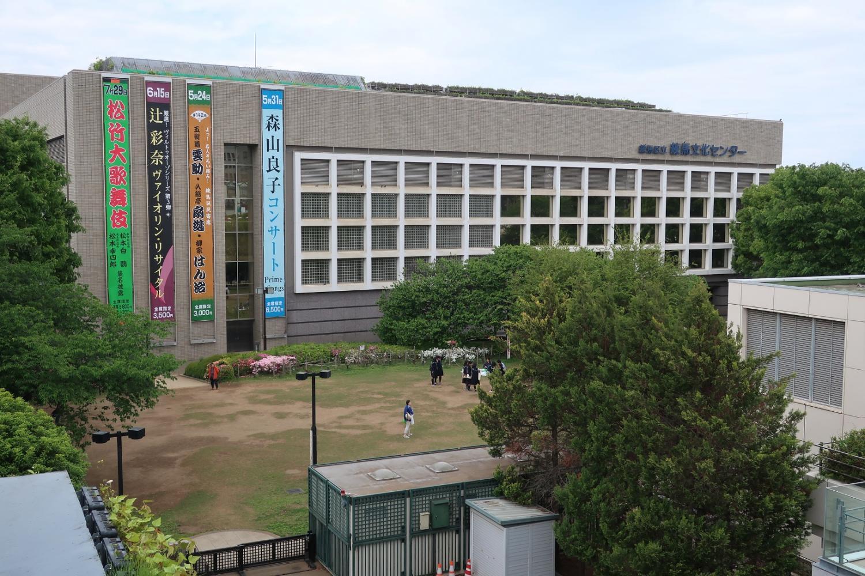 练马文化中心全景图片