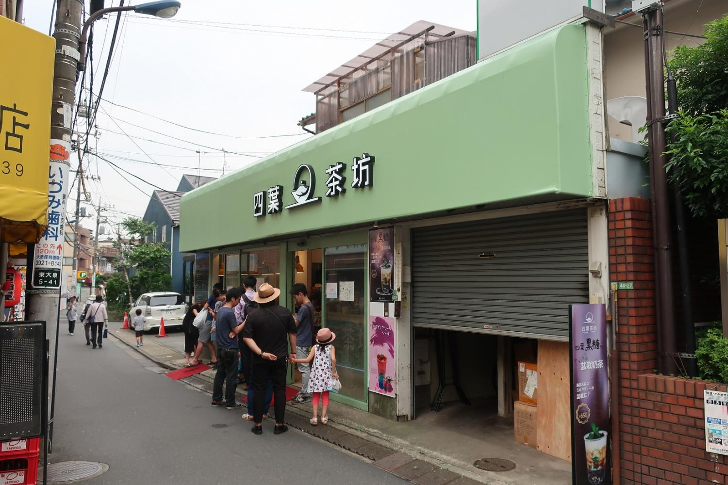Store specializing in tapioca drinks (the Oizumigakuen station square)