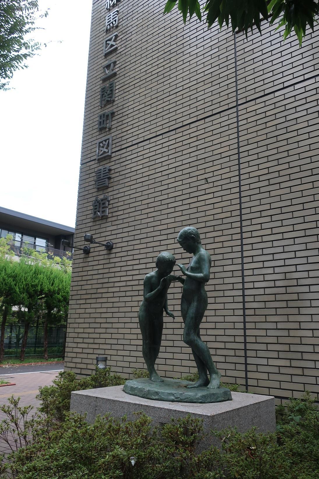 네리마 구립 세키마치 도서관