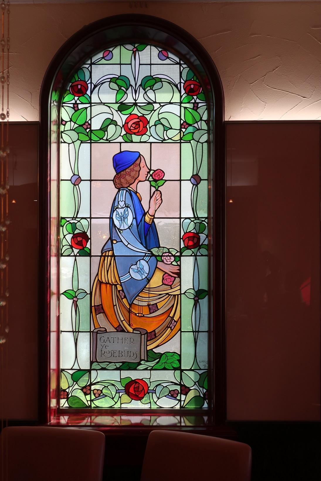 Stained glass image of patisserie Noah