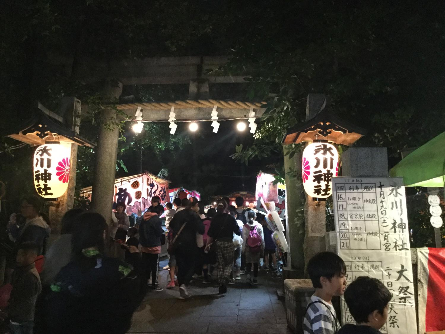 Annual festival of Shakujii Hikawa Shrine
