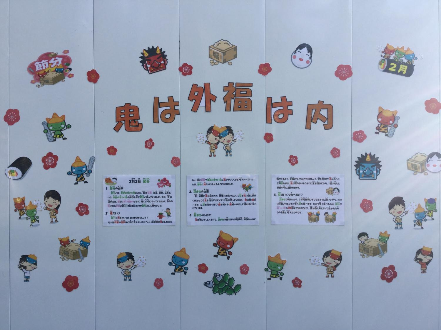 Wonderful picture image that we saw by municipal Shakujii elementary school school building new construction