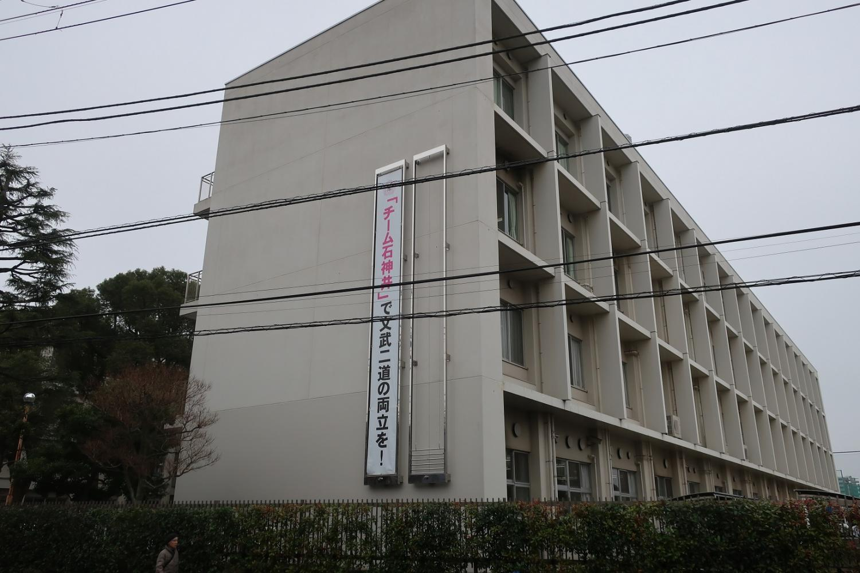 Metropolitan Shakujii high school, sentence Takeji way image