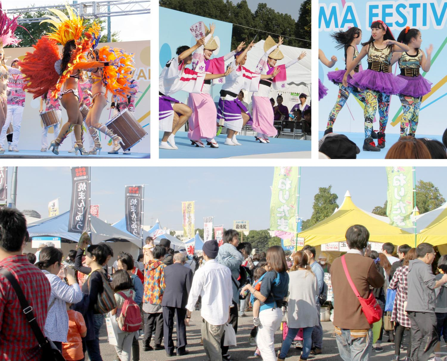 Let's enjoy parade & Nerima festival of the 70th anniversary! Image