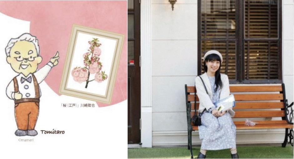 """""""상가 × Art"""" 이벤트~봄의 상가를 산책 이미지"""