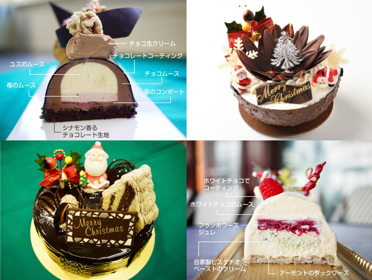 Christmas of this year will buy cake of adult whom mom wants to eat ♪ The finest Christmas cake 2019 of Nerima! Image