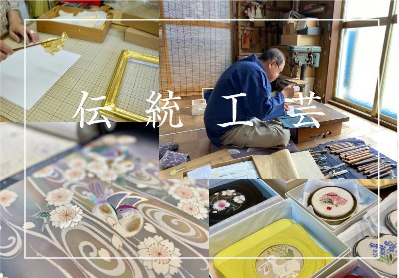 """세련된 기술과 아름다움 """"네리마구의 전통 공예품"""" 이미지"""