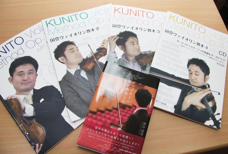 也精力旺盛地进行CD制造或者独演会等的正业的小提琴活动的图片