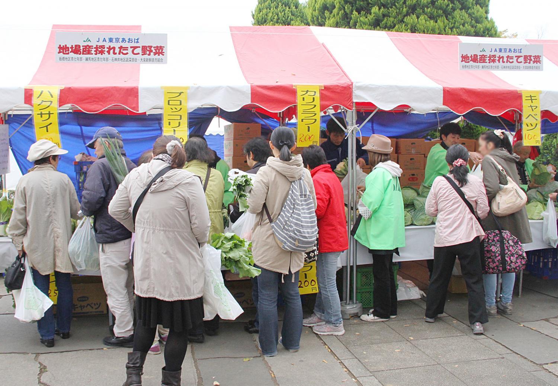 開催20周年でパワーアップ!「JA東京あおば農業祭」で収穫の秋を楽し ...