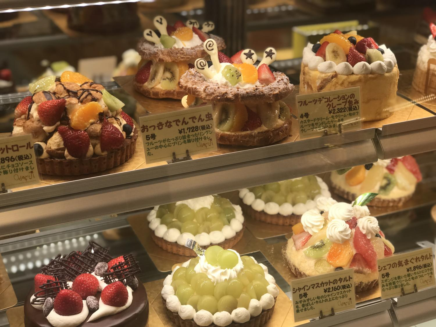"If want to taste funwarishittorino exquisite balance; popular shop ""cake odafuji!"" Image"
