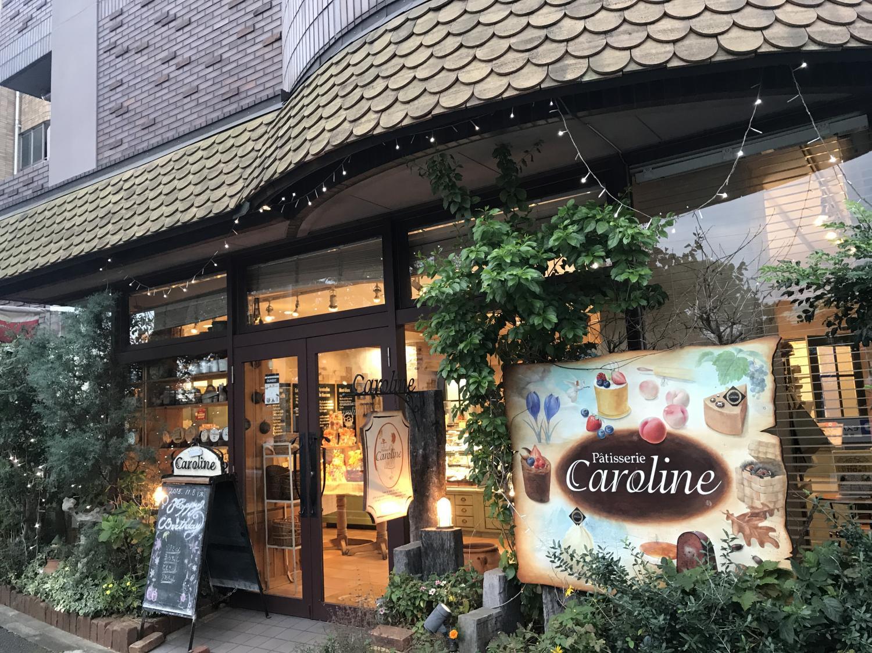 """假如想享受被感到法国的""""patisurikyarorinu""""细致的味道的话柯克! 图片"""