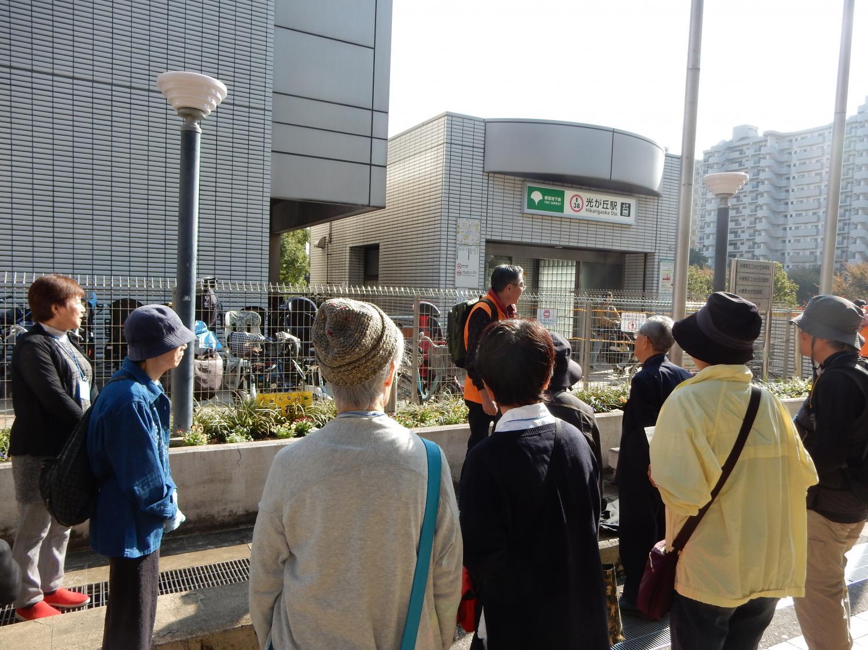 히카리가오카역 앞에 집합해 출발! 화상