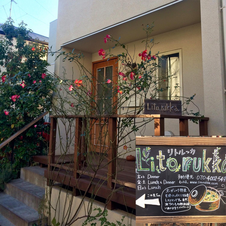 """在珍藏的日☆ 春日町的隐匿处性的餐厅""""Lito rukka""""(ritorukka)图片"""