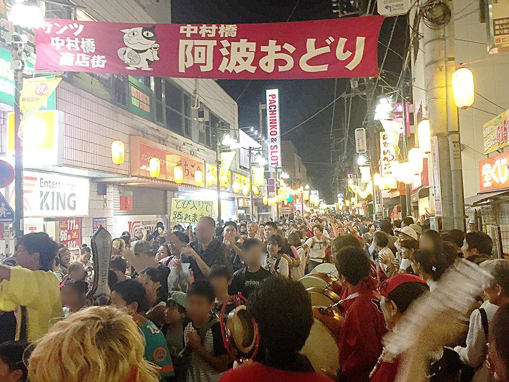 We check basic information of Nakamurabashi Awa dance! Image
