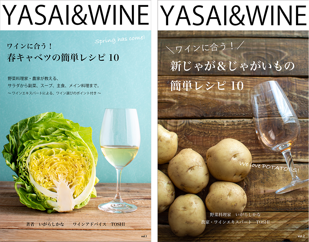 It is person of vegetable dish, Igarashi or does not do [selling recipe book!] Image