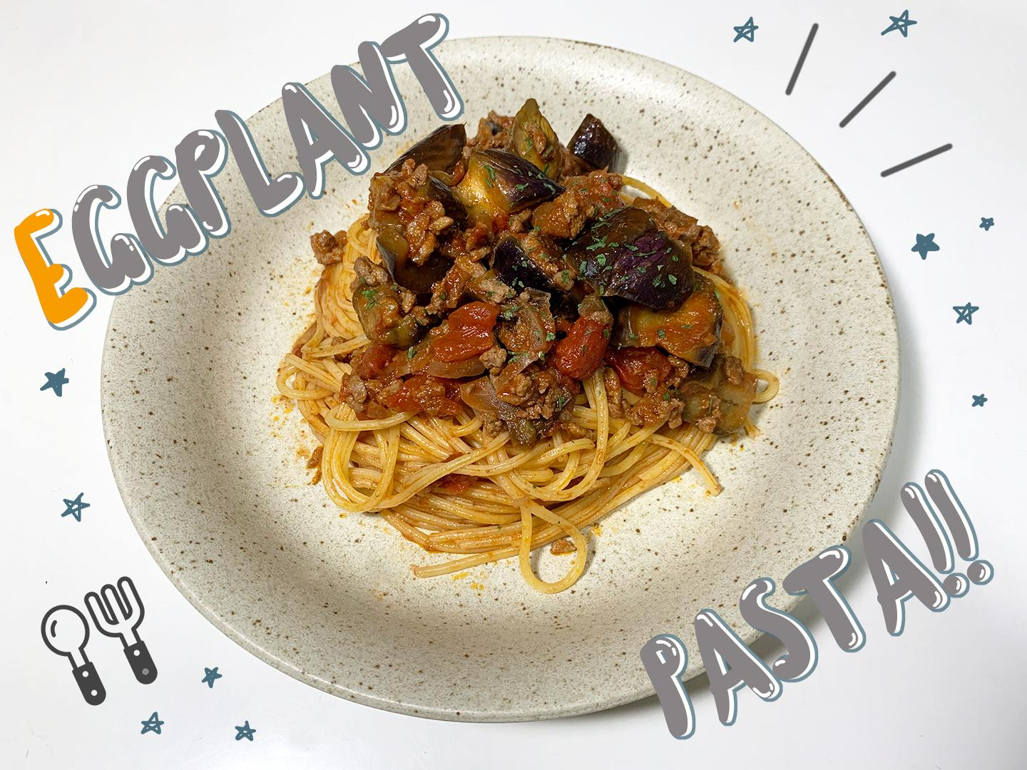 1: It is real meat sauce pasta with eggplant and ground meat image rumblingly