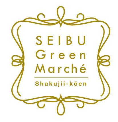 SEIBU Green Marche (Seibu green Marchais)