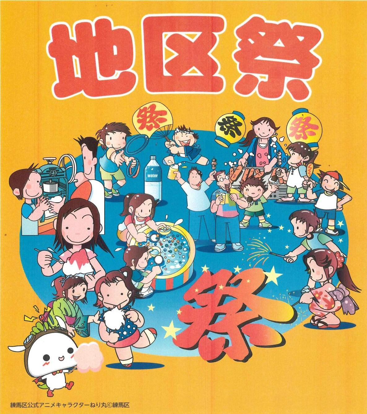 Oizumi west district festival