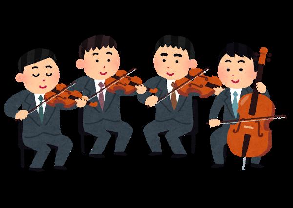 江古田北口家庭音樂會